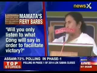 Mamata Banerjee takes on Election Commission, refuses to transfer officials