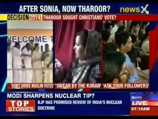 Opposition takes Shashi Tharoor to Election Commission
