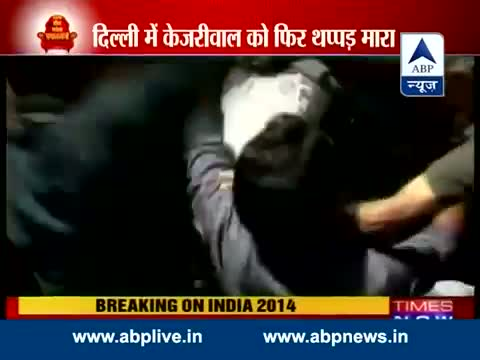Arvind Kejriwal slapped while campaigning in North West Delhi