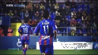 Levante vs Athletic Bilbao 1-2 - All Goals & Highlights 07/04/2014 HD