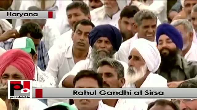 Rahul Gandhi : BJP has not even publicized its Manifesto, few days left for the elections