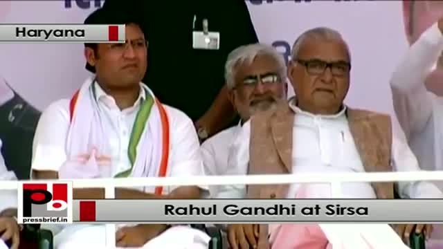 Rahul Gandhi : We don't do the politics of hatred and anger