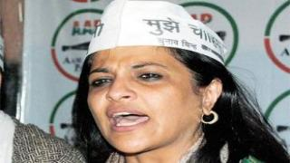 BJP & Congress condemn Shazia Ilmi's comments to Muslims; AAP leader calls it 'play of words'