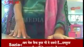 RAW VIDEO Aam Aadmi Party AAP Shazia Ilmi sting operation