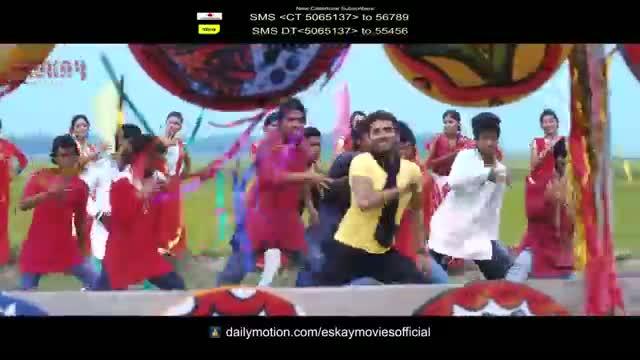 ami sudhu cheyechi tomay bengali movie video 24
