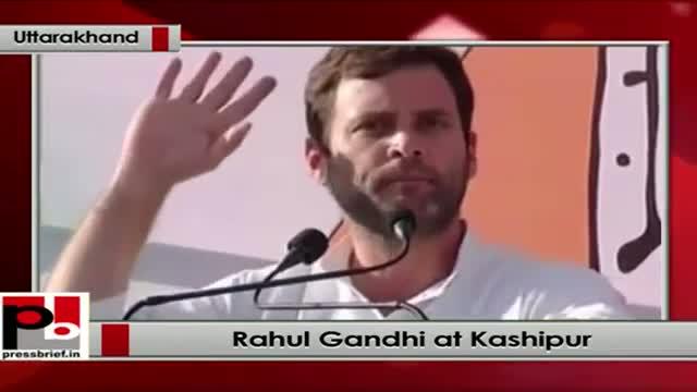 Rahul Gandhi addresses rally at Kashipur, (Uttarakhand)