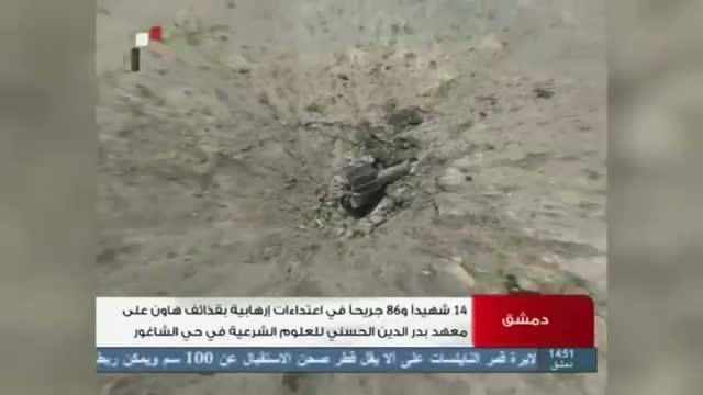 Mortar Attack Strikes Syrian Capital