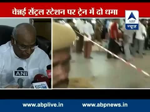 Railway minister Mallikarjun Kharge on the train blast in Chennai