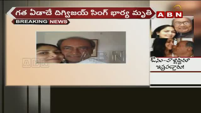 On Twitter, Digvijay confirms he is in relationship with journalist Amrita Rai