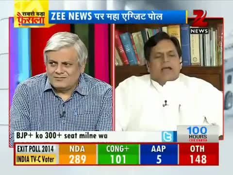 Exit polls 2014: NDA headed for victory