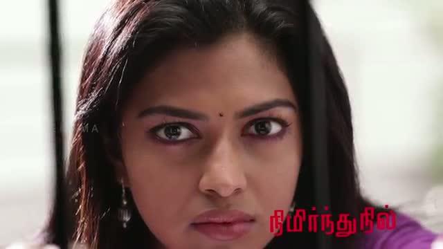 Nimirthu Nil - Kaadhal Nergaiyil (Tamil Song)