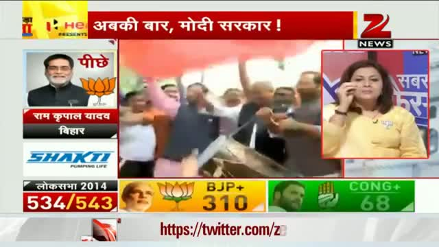 2014 Election Results: BJP workers celebrate as party takes big lead