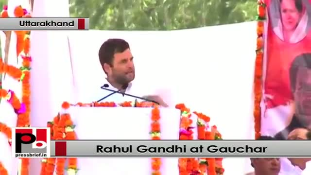 Rahul Gandhi: We have given the surface of rights under the poor