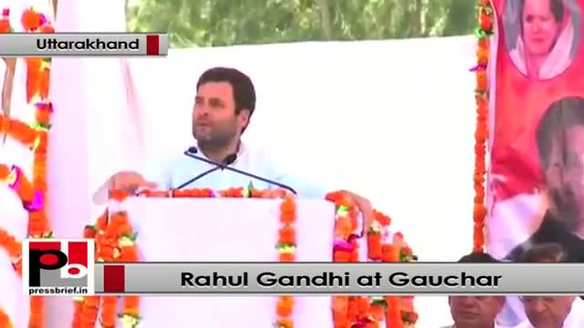Rahul Gandhi: We are concern about every poor of the country