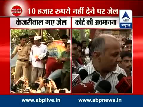 'Acche din aa gaye' : Manish Sisodia on jail to Kejriwal