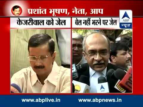 Kejriwal sent to jail: Bhushan explains why bail was not required