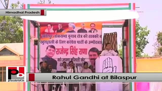 Rahul Gandhi: We respect the power of people and value their knowledge