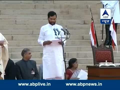 Ram Vilas Paswan takes oath as a Minister