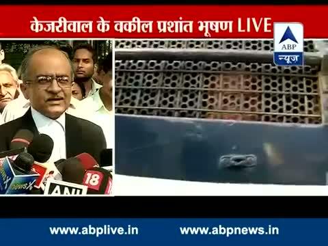 Arvind agrees to furnish personal bail bond : Prashant Bhushan