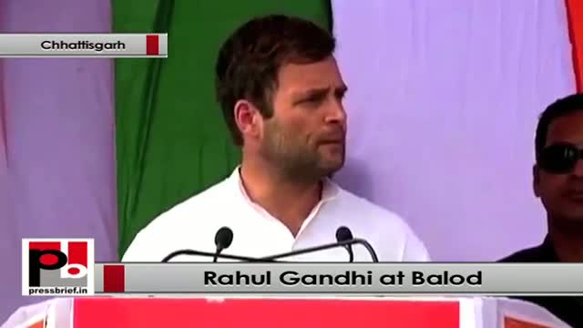 Rahul Gandhi : People's money is going directly into the pockets of BJP leaders