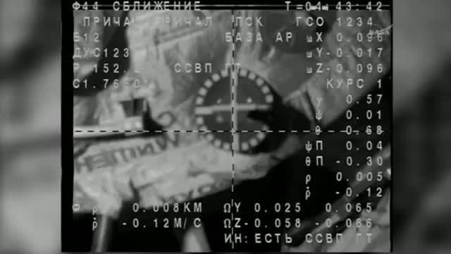 Soyuz Spacecraft Docks With Int'l Space Station