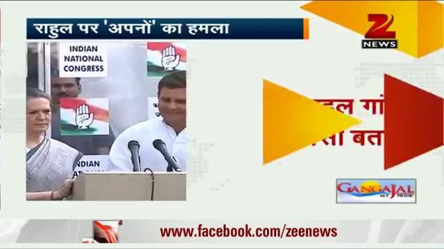Congress leader in Kerala calls Rahul Gandhi 'JOKER'