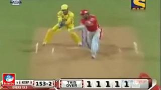 Highlights Of Virender Sehwag and Suresh Raina Batting in IPL 7 Qualifier 2