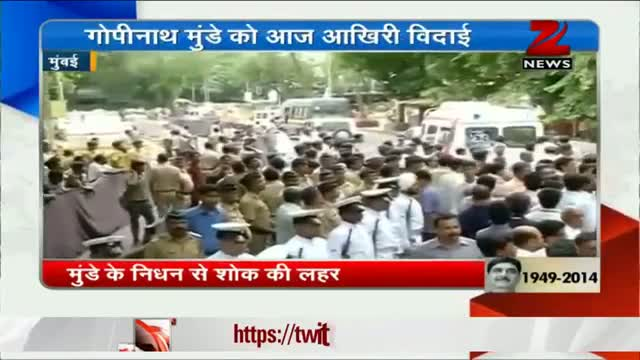 Gopinath Munde's mortal remains brought to Latur.