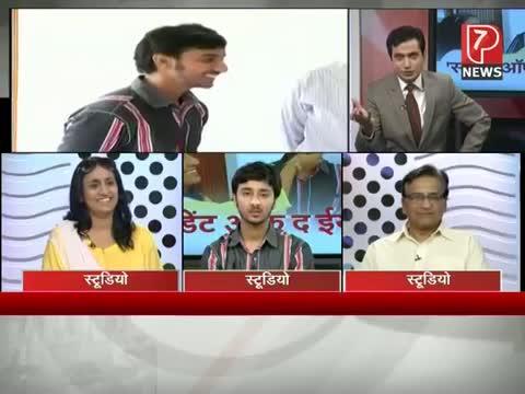 Sarthak Agarwal Delhi CBSE 12th topper