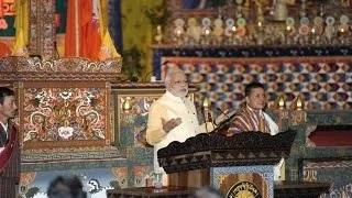 The Prime Minister, Shri Narendra Modi's address to the Joint Session of the Parliament of Bhutan, in Thimphu, Bhutan on June 16, 2014.