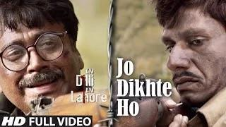 Jo Dikhte Ho Full Video Song - Kya Dilli Kya Lahore - Shafqat Amanat Ali | Gulzar