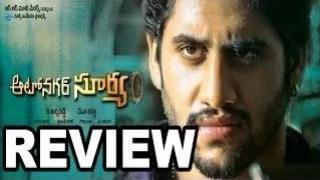 Auto Nagar Surya Movie Review - Naga Chaitanya, Samantha