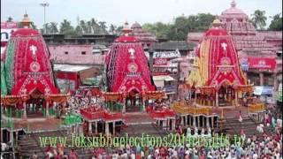 Puri Jagannath Rath Yatra 2014 Live HD