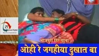 Oohi re jagahiya dukhat bate | Suman Prakash | New Bhojpuri Hot Song