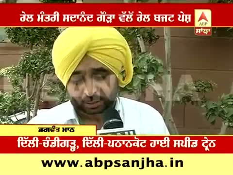 "AAP MP from Sangrur Bhagwant Mann calls Rail Budget 2014 a ""Sponsored budget"""