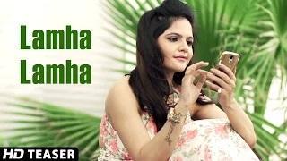 Lamha Lamha - Karaj Randhawa   Official Teaser   Ft. Happy Sandhu   New Punjabi Songs 2014   Full HD