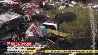 Malaysian Airline Passenger Flight MH17 Plane Shot Down Over Ukraine- July 18, 2014