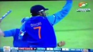India vs England ICC champions trophy 2013 final ball n India winning Moments last ball