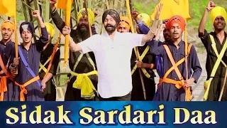 Sidak Sardari Daa - Official Video | New Punjabi Songs 2014 | HD Video