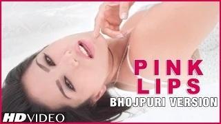 Pink Lips Bhojpuri Version Video Song | Sunny Leone | Hate Story 2 | Sung By Khusboo Jain & Saket