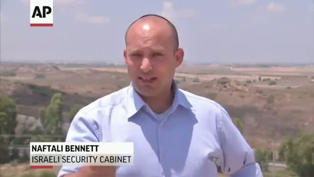 Deadliest Day Yet of Israel-Gaza Fighting