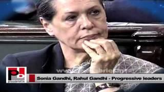 Sonia Gandhi, Rahul Gandhi - real mass leaders who always concerned about the poor
