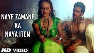 Naye Zamane Ka Naya Item Video Song - Nakhra Husn Ka - Kunal Ganjawala