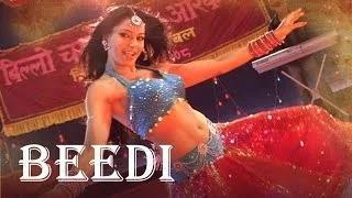 Beedi (Full Song) - Omkara
