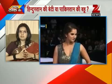 Sania Mirza: India's daughter or Pakistan's daughter in law?