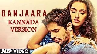 Banjaara Song (Kannada Version) - Ek Villian (2014) - Sidharth Malhotra & Shraddha Kapoor