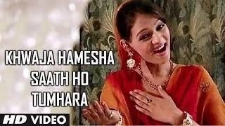 Khwaja Hamesha Saath Ho Tumhara - Ajmeri Musafir - Gopal, Vidhi Sharma
