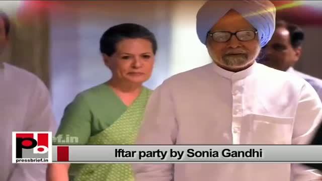 Sonia Gandhi, Rahul Gandhi at Iftar party hosted by Congress President