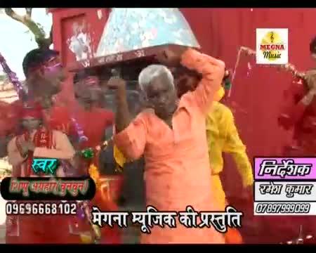 Bol Bam Bam - Bhojpuri Song - Bhojpuri Bolbam Songs 2014 | Bhola Songs