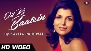 Dil Ki Baatein Official Video HD - Kavita Paudwal